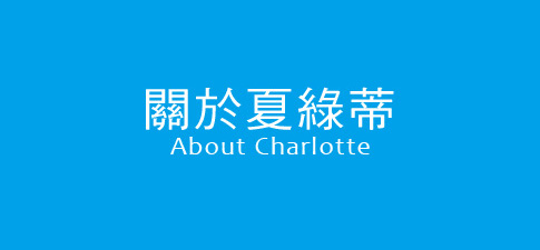 About Charlotte